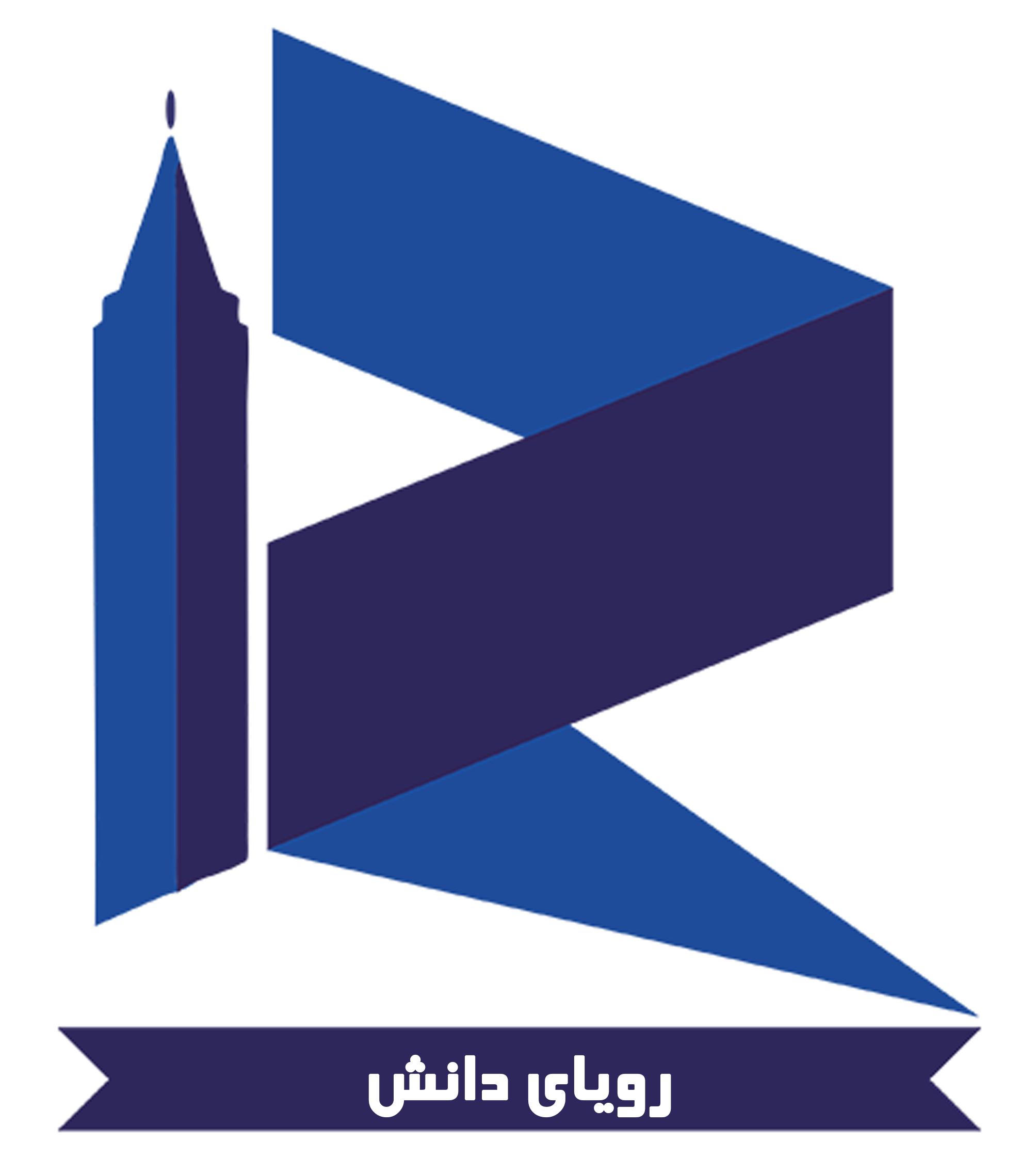 لوگوی رویای دانش